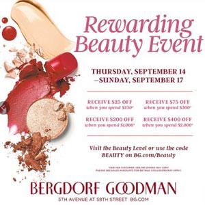 2017秋季Bergdorf Goodman美妆盛典全攻略(二)