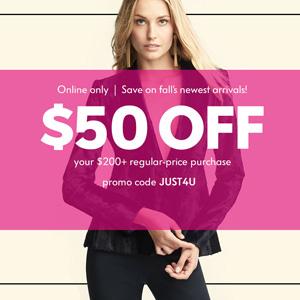 NM尼曼现有正价时尚单品满$200立减$50