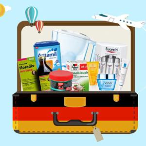 预告贴!德国BA保镖药房全场满68欧免邮+满88欧减5欧促销
