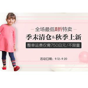 黑五提前购!Belluna中文网现有 全场低至8折特卖