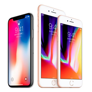 iPhone 8 / 8 Plus、iPhone X抢购指南