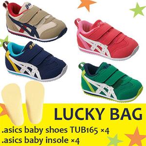 福袋8件套:Asics亚瑟士IDAHO BABY 3童鞋4双+鞋垫4双