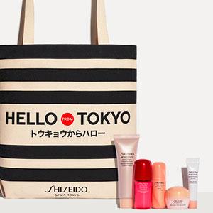 Nordstrom买Shiseido额外85折+满$75送自选9件礼+免邮