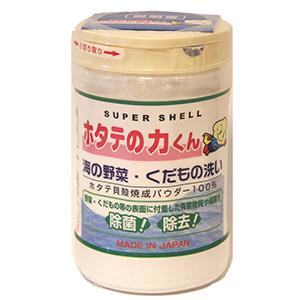 日本汉方贝壳粉/洗菜粉 90g