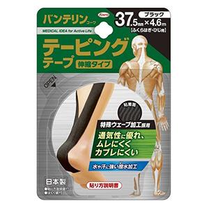 KOWA万特力 肌肉贴布/胶布带 37.5mm×4.6m
