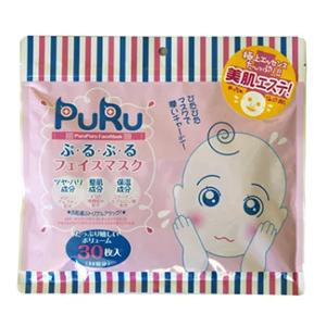 SPC PURU 玻尿酸超保湿面膜 30枚