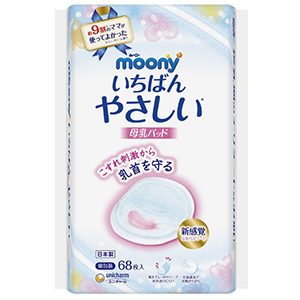 Moony 尤妮佳 防溢乳垫 68片