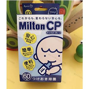 Milton CP婴儿奶瓶奶嘴餐具 除菌消毒片 60片