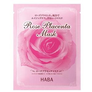 HABA 无添加 玫瑰胎盘素面膜23ml*1片