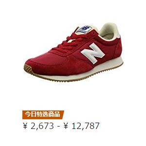 金盒:New Balance新百伦男女儿童运动鞋今日特价