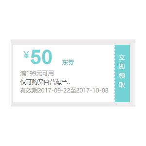 京东自营生鲜 满299减150