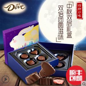 德芙夹心巧克力月饼