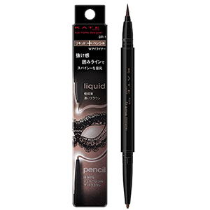 2017新款 KATE极细双头两用眼线液笔加眼线铅笔 两色
