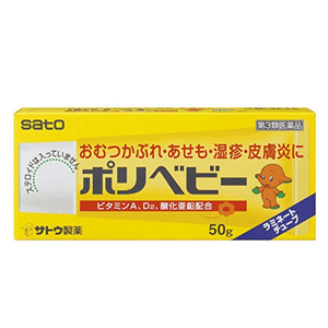 SATO佐藤制药 湿疹膏 50g