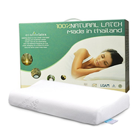 ECOLIFELATEX 纯天然儿童乳胶枕 适合3~8岁