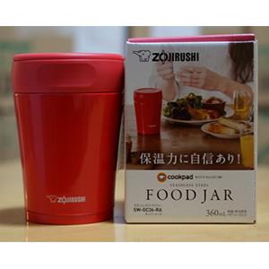 Zojirushi象印SW-GC36焖烧杯 360ml 红色款