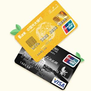 近期海淘各大银行线上刷卡返现活动汇总(十月篇)