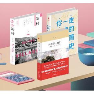 亚马逊中国 海外购物节图书专场