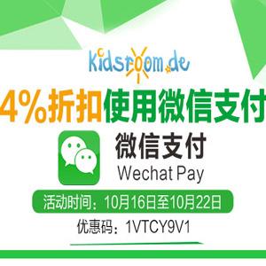 Kidsroom官网使用微信支付享4%折扣