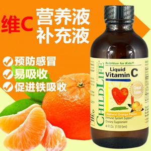 Childlife童年时光 维他命C补充液 香橙味 118.5ml
