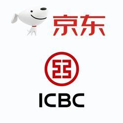 0点开始:京东Plus会员在京东使用工商银行信用卡支付