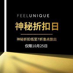 10点开启!FEELUNIQUE中文官网全场8折+额外9.4折促销