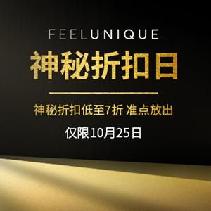15点开启!FEELUNIQUE中文官网指定品牌8折+额外8.8折促销