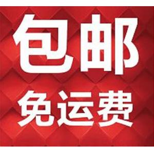 京东 6元免邮券限量领取