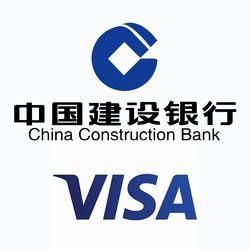 建行龙卡信用卡Visa卡11月1日开始黑五季海淘返现