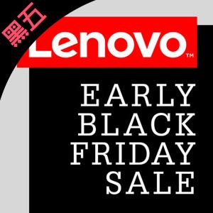 Lenovo 美国官网2017黑五促销上线