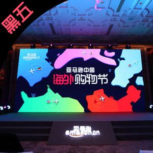 亚马逊中国黑五海外购物节发布