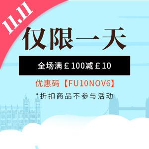 Feelunique中文网全场满£100减£10促销