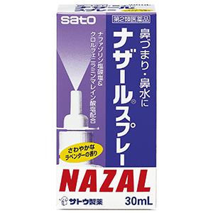 SATO 佐藤制药 NAZAL 鼻炎喷剂 薰衣草味 30ml