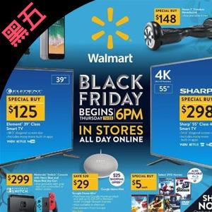 Walmart沃尔玛2017黑五促销海报出炉