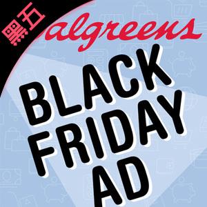 Walgreens 2017黑五促销海报出炉
