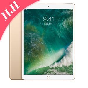 Apple iPad Pro平板电脑 10.5 英寸 64G WLAN版