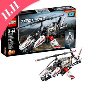 LEGO乐高 科技系列 42057 超轻量直升机
