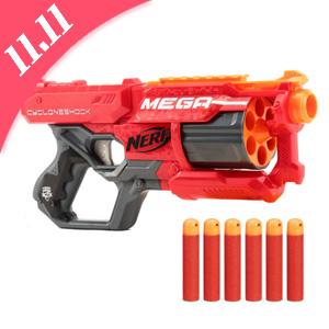 Hasbro孩之宝 NERF热火 MEGA系列飓风发射器 *3件