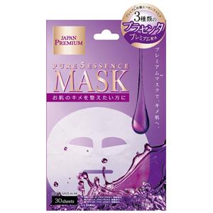 JAPAN GALS PURE 5 ESSENCE MASK 紫色羊胎素保湿面膜30枚