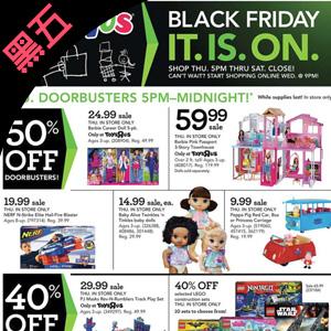 ToysRUs玩具反斗城美网2017黑五促销海报出炉