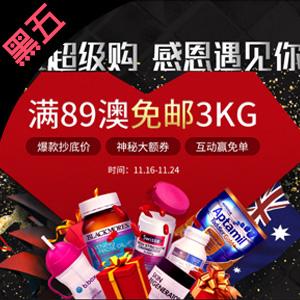 澳洲ChemistDirect中文网黑五提前购 下单立减3澳