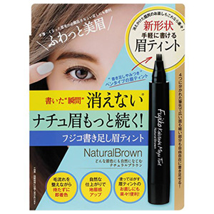 Fujiko Tint 持久不脱妆 眉毛梳理 染眉笔 自然棕