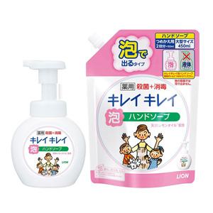 LION狮王消毒液250ml+替换装450ml 粉色淡香型