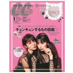 CanCam女性时尚杂志 1月刊 送猫咪手机自拍灯