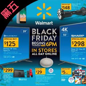 Walmart 2017黑五/网一促销入口上线