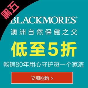 澳洲Pharmacy Online中文网 黑五澳佳宝品牌促销 全线低至5折