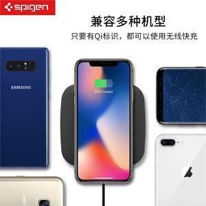 苹果品牌发布会推荐品牌:Spigen iphone8/plus iPhoneX 三星S8 无线充电器