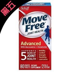 Walgreens有Schiff Move Free维骨力等产品买一送一