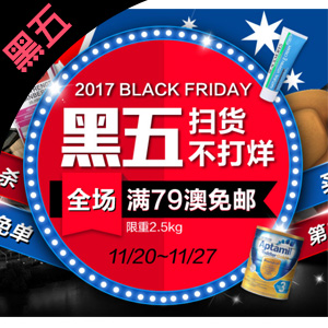 澳洲Pharmacy4Less中文网黑五促销 每日抢20澳无门槛券
