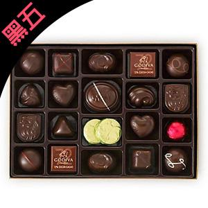 Godiva 歌帝梵精选巧克力礼盒黑五7.5折+满额免邮